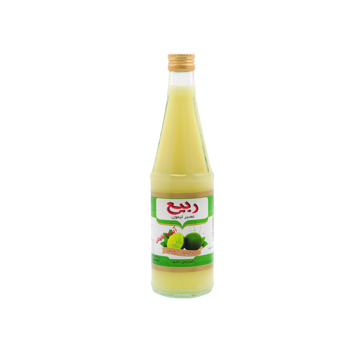 Lemon Juice 430Gr Glass